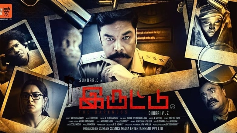 Cheekati [Iruttu] (2021) [Telugu + Tamil] HD Movie