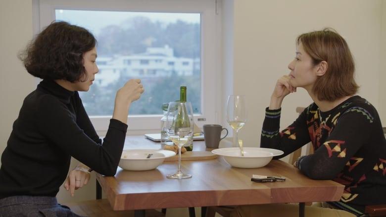 مشاهدة فيلم The Woman Who Ran 2020 مترجم أون لاين بجودة عالية