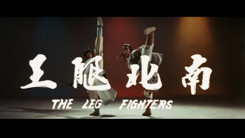 Watch The Leg Fighters free