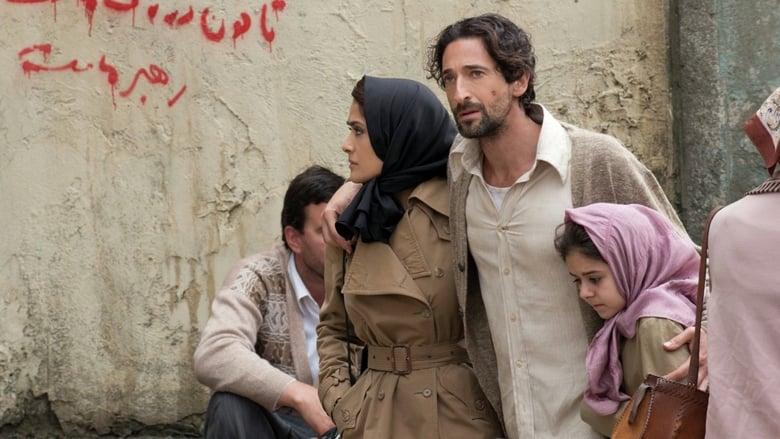 Setembro em Shiraz Torrent (2015)