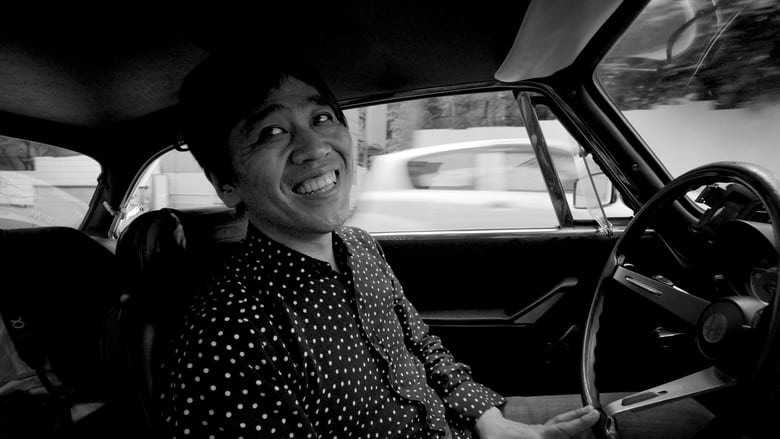Watch Tokyo Ride Putlocker Movies