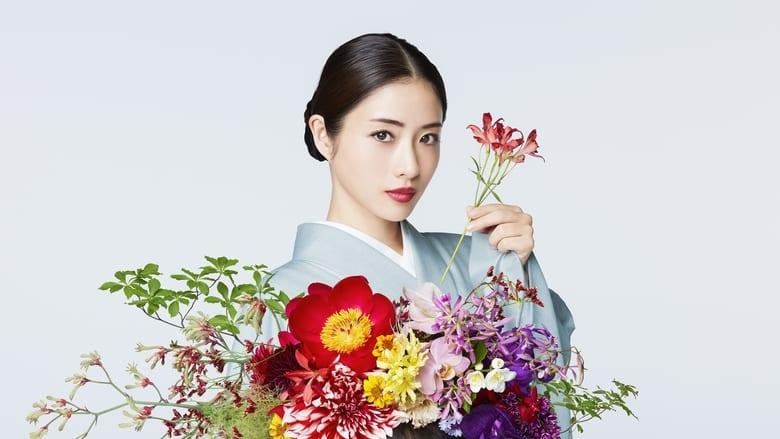 مشاهدة مسلسل Born to be a Flower مترجم أون لاين بجودة عالية