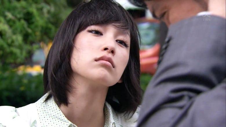 مشاهدة مسلسل Detective Lovesick مترجم أون لاين بجودة عالية