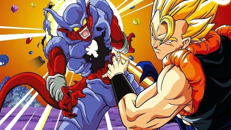 Dragon+Ball+Z+-+Il+diabolico+guerriero+degli+inferi