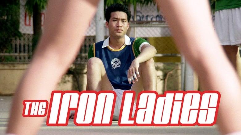 The+Iron+Ladies