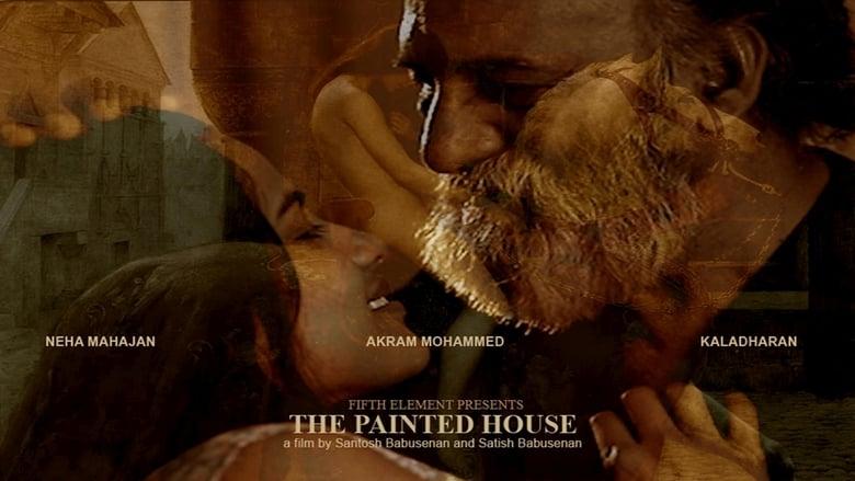 فيلم The Painted House 2015 مترجم اونلاين