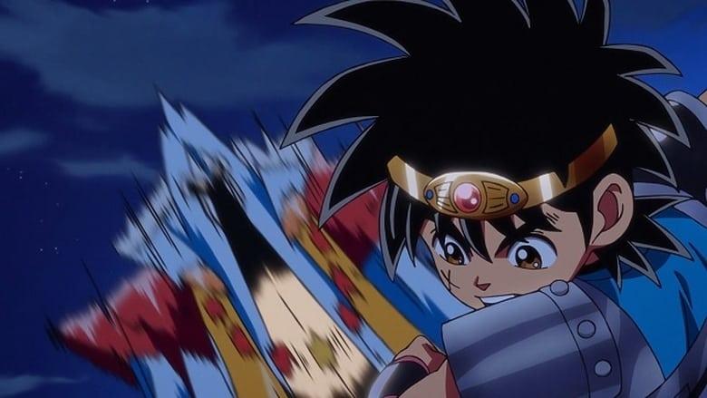 nonton anime dragon quest dai no daibouken 2020 episode