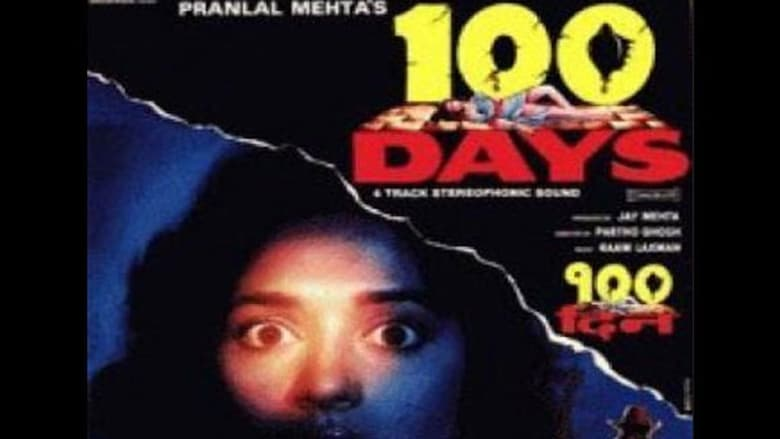 Watch 100 Days free