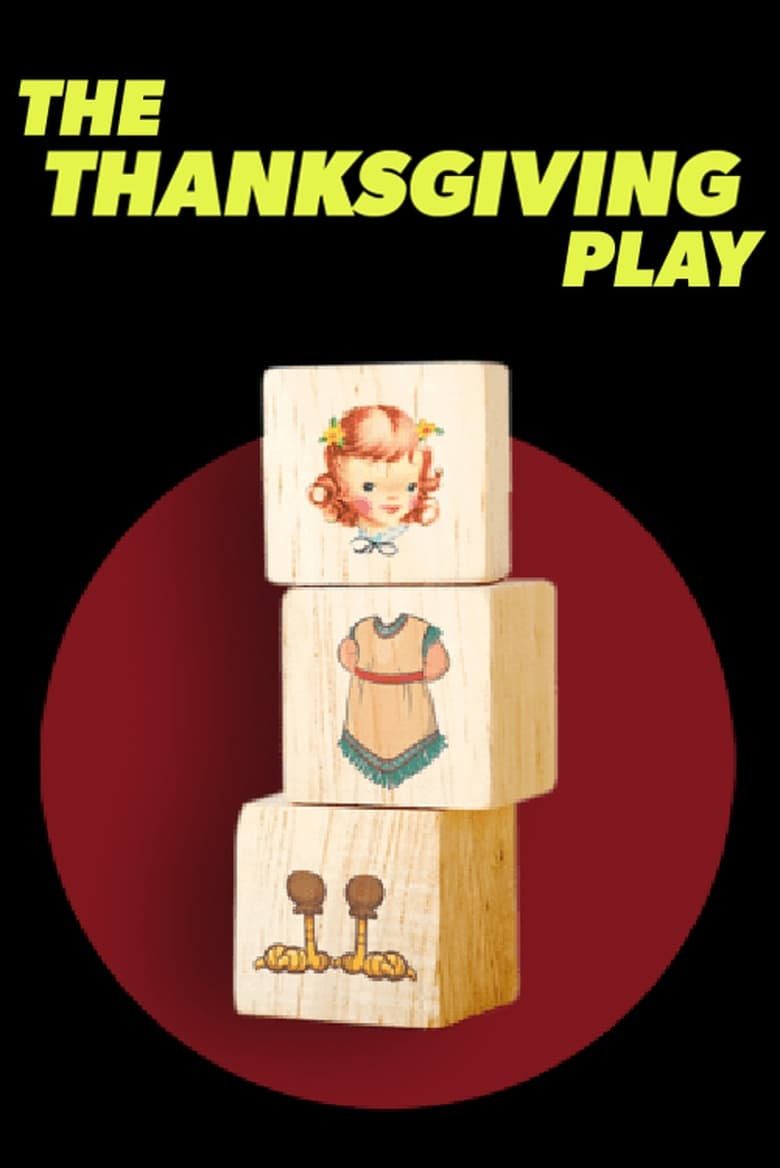 The Thanksgiving Play (2021)