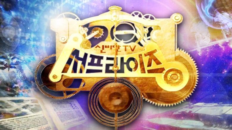 Mystic TV: Surprise