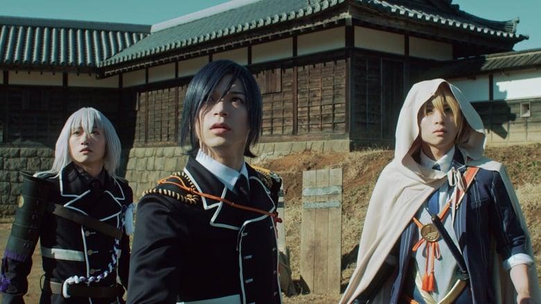 Watch Touken Ranbu the Movie Putlocker Movies
