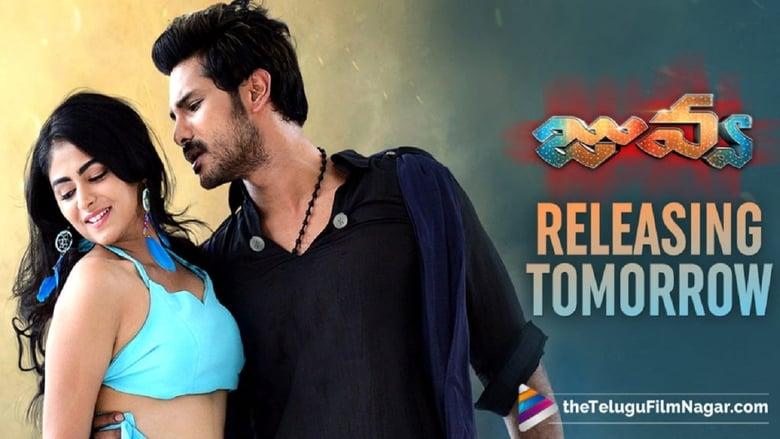 Juvva Bollywood movie