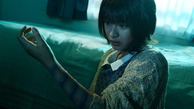 Sadako+3D+2