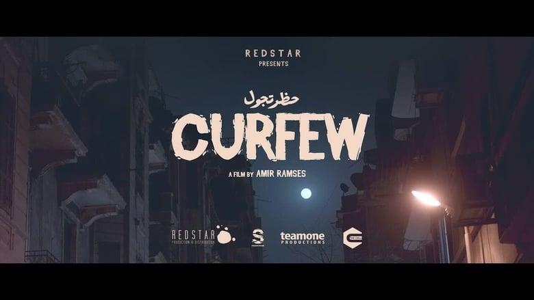 Curfew (2020)