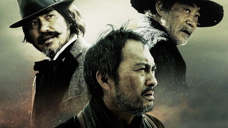 Voir Impitoyable en streaming vf gratuit sur StreamizSeries.com site special Films streaming