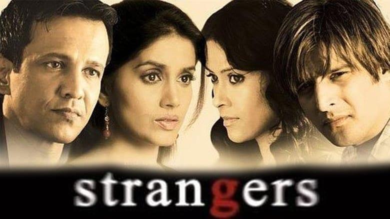 Watch Strangers free
