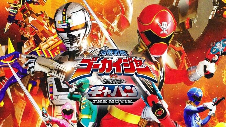 Kaizoku Sentai Gokaiger Vs Space Sheriff Gavan Movie 2012