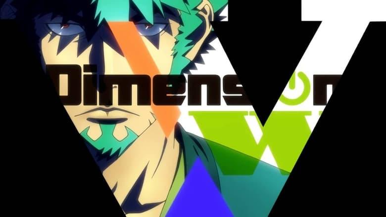 Dimension+W