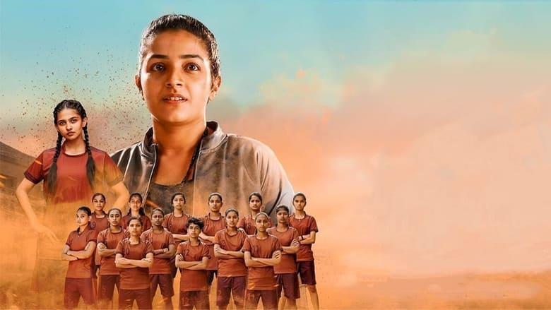 Kho Kho (2021) Sinhala Subtitles