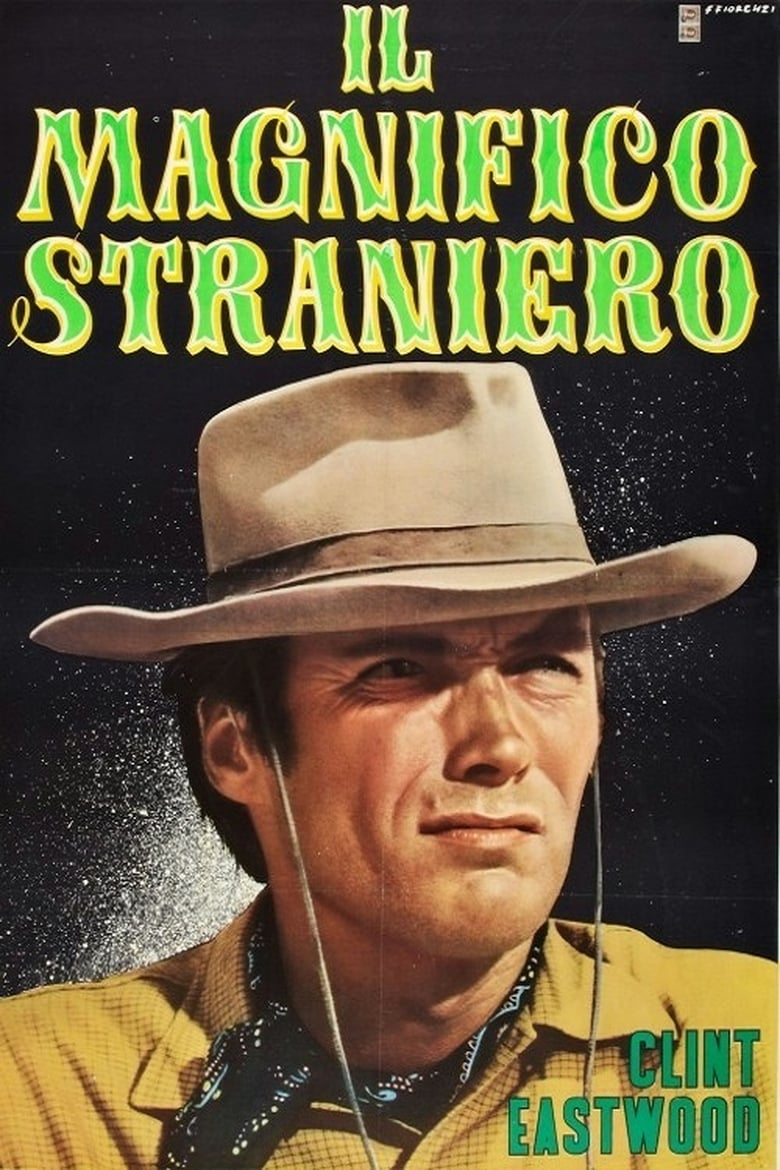 The Magnificent Stranger (1966)