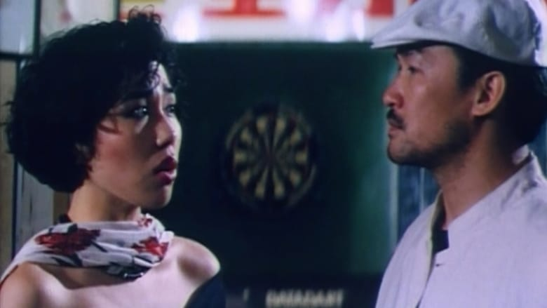 Filmnézés 奪寶龍虎鬥 Filmet Jó Minőségben