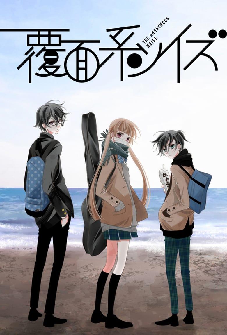 Fukumenkei Noise الحلقة 3 مترجمة اون لاين