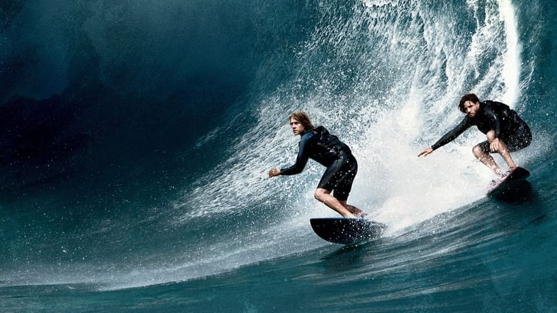 Point break: Punto de quiebre