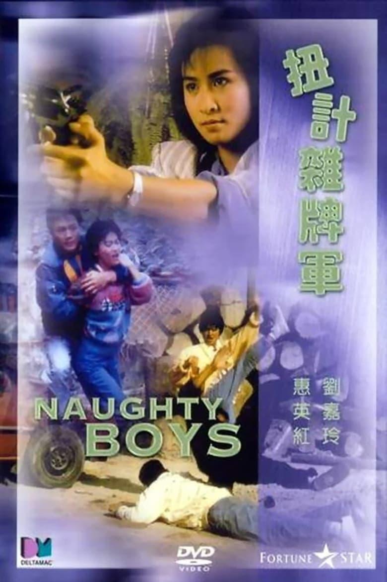 Naughty Boys (1986)