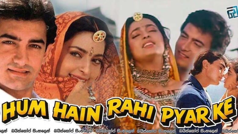Watch Hum Hain Rahi Pyar Ke Putlocker Movies