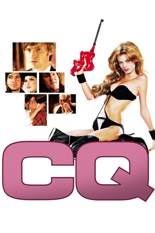 CQ (2001)