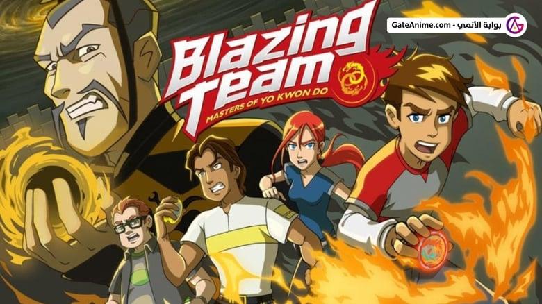 Blazing Team: Masters of Yo Kwon Do banner backdrop