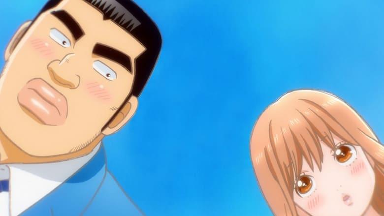 Regarder Anime Complet En Streaming VF