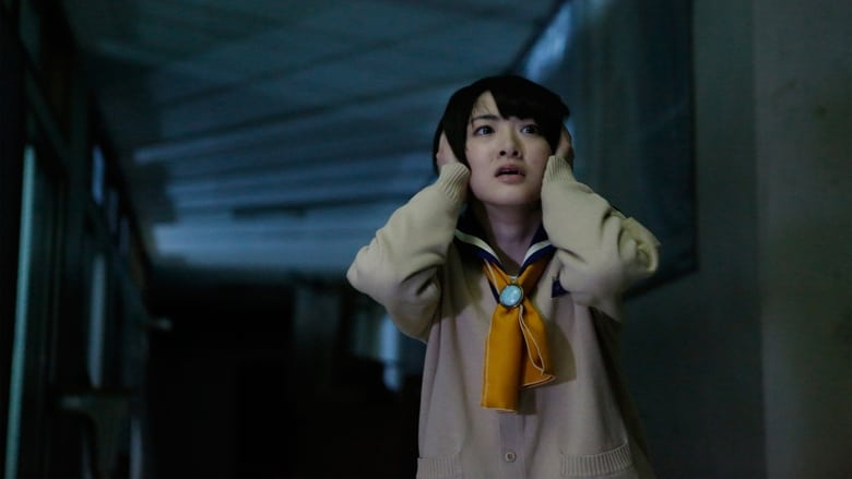 Corpse Party Book Of Shadows 2016 The Movie Database Tmdb
