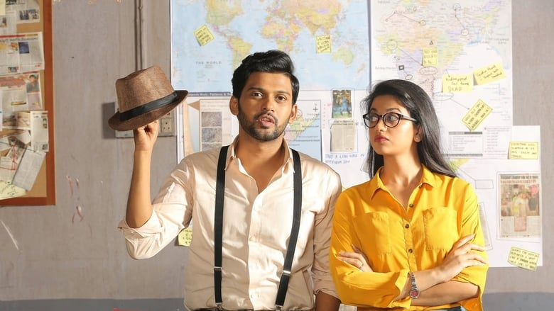 Watch Agent Sai Srinivasa Athreya 1337 X movies