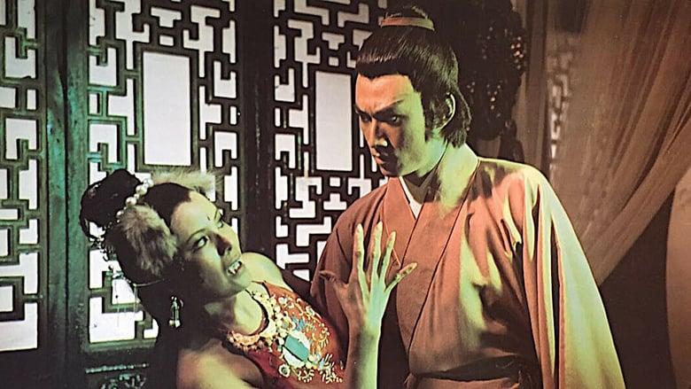 Watch The Mad Monk Strikes Again Putlocker Movies