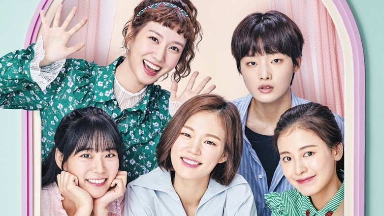 DPStream Age Of Youth - Série TV - Streaming - Télécharger poster .4