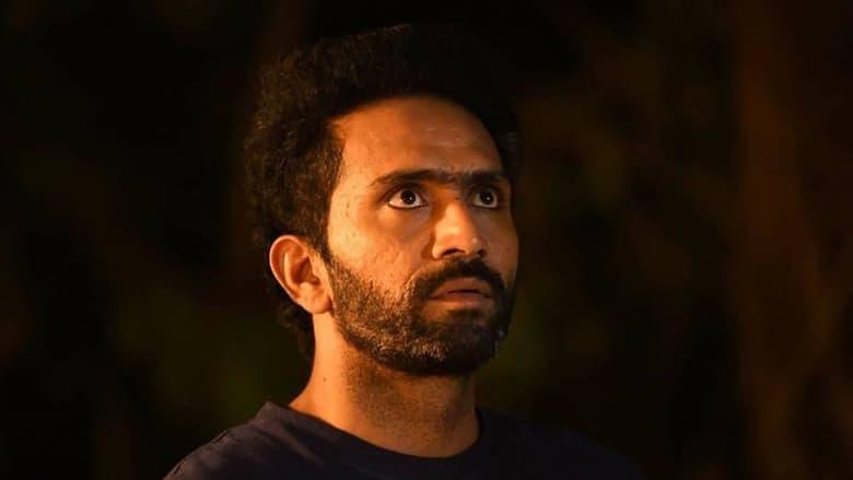 Oru Kaatil Oru Paykappal (2019) Romantic Malayalam Movie