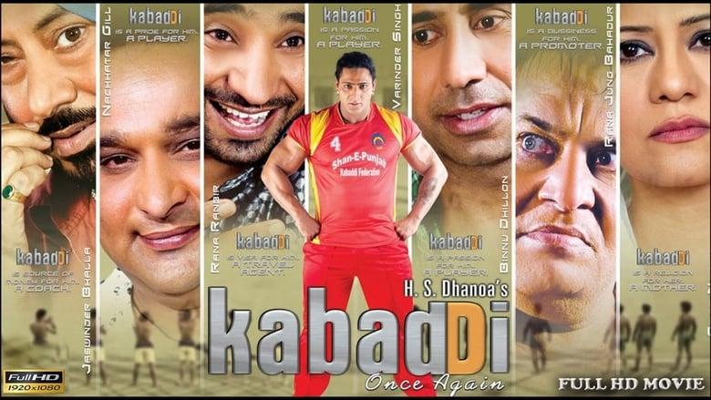 مشاهدة فيلم Kabaddi Once Again 2012 مترجم أون لاين بجودة عالية
