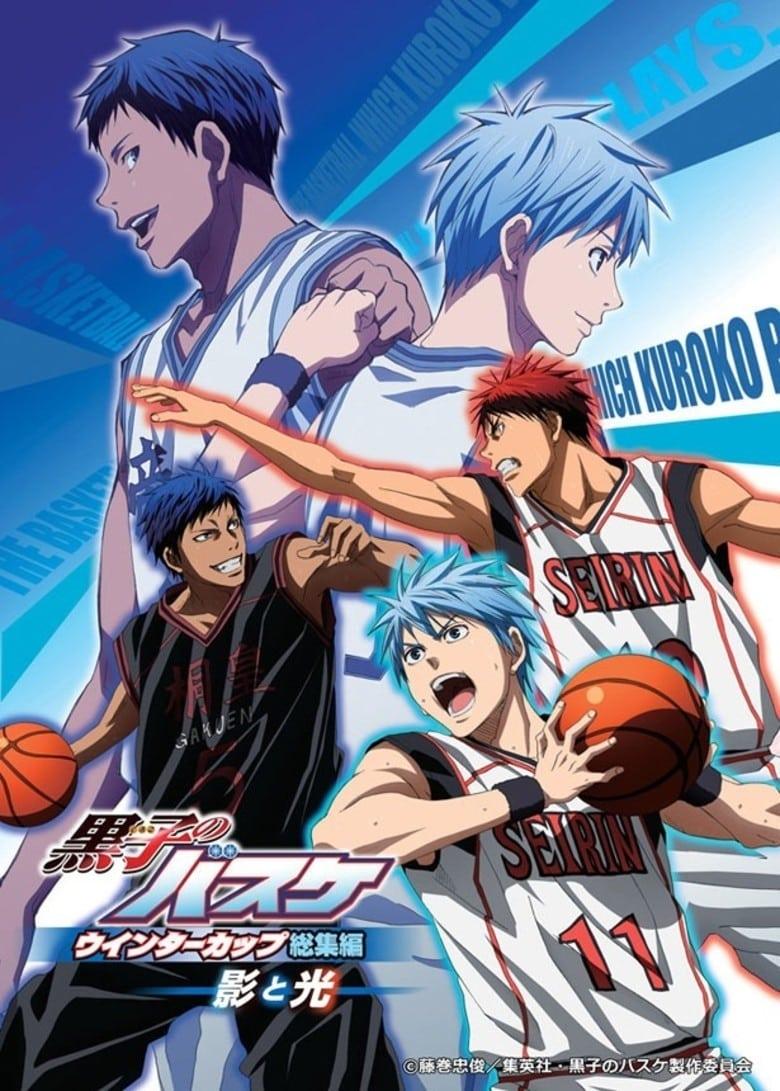 Kuroko no Basket Movie 1: Winter Cup Soushuuhen - Kage to Hikari (2016)