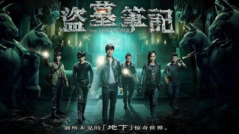 مشاهدة مسلسل The Lost Tomb مترجم أون لاين بجودة عالية
