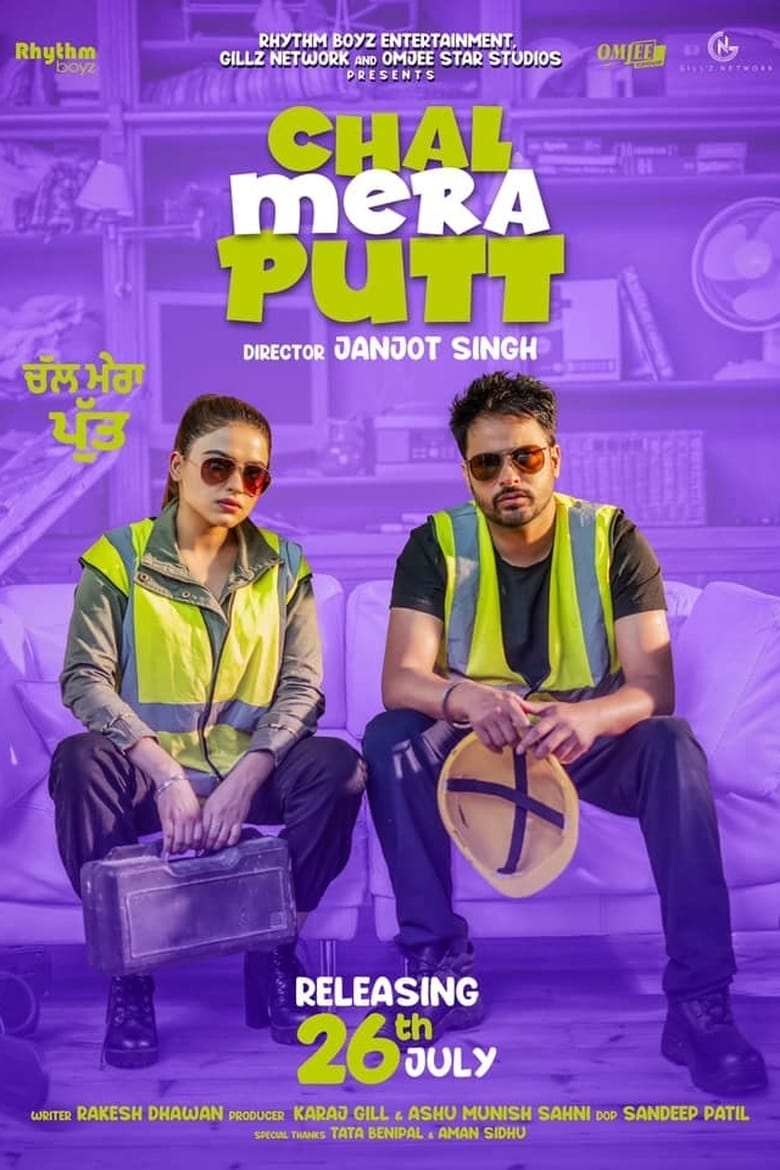 Chal Mera Putt Punjabi Movie Watch Online
