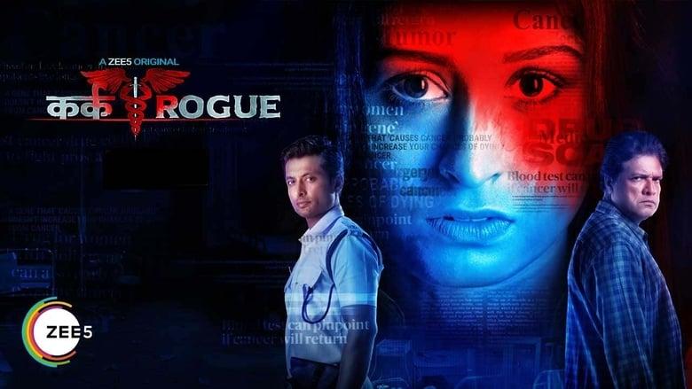 مشاهدة مسلسل Kark Rogue مترجم أون لاين بجودة عالية