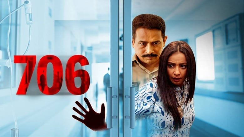 706 Full Movie Watch Free