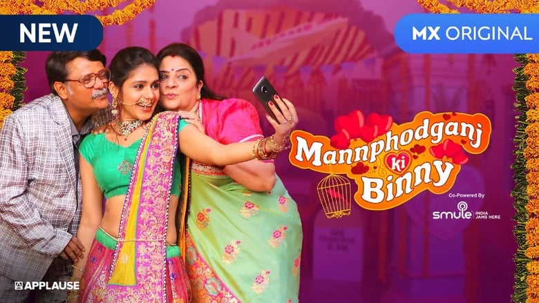 مشاهدة مسلسل Mannphodganj Ki Binny مترجم أون لاين بجودة عالية