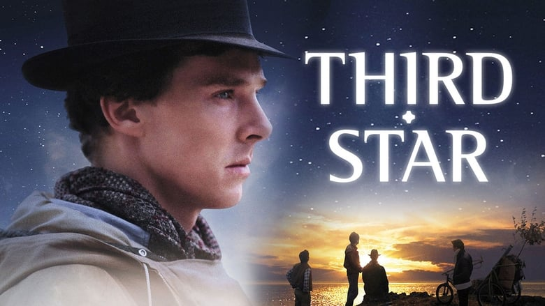 Third Star banner backdrop