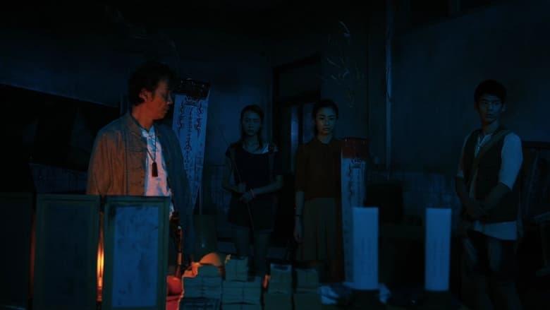 فيلم Hospital 2020 مترجم