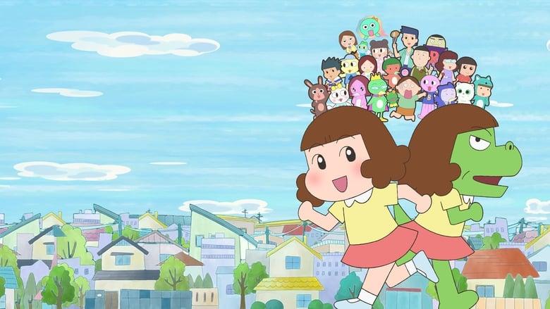 مشاهدة مسلسل Dino Girl Gauko مترجم أون لاين بجودة عالية