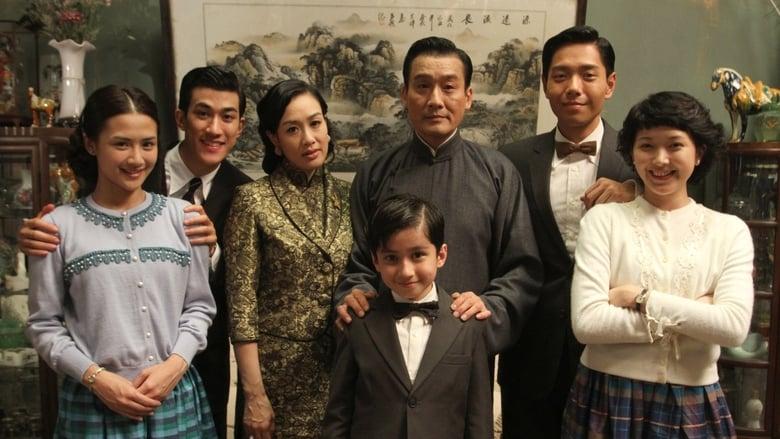 فيلم Bruce Lee, My Brother 2010 مترجم اونلاين