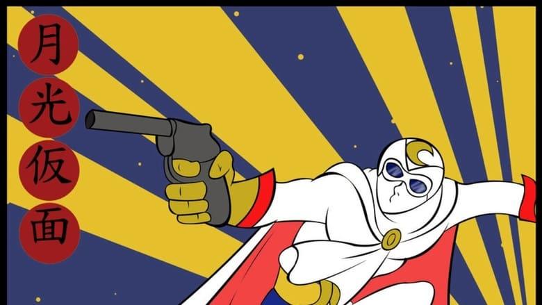 Capitán centella
