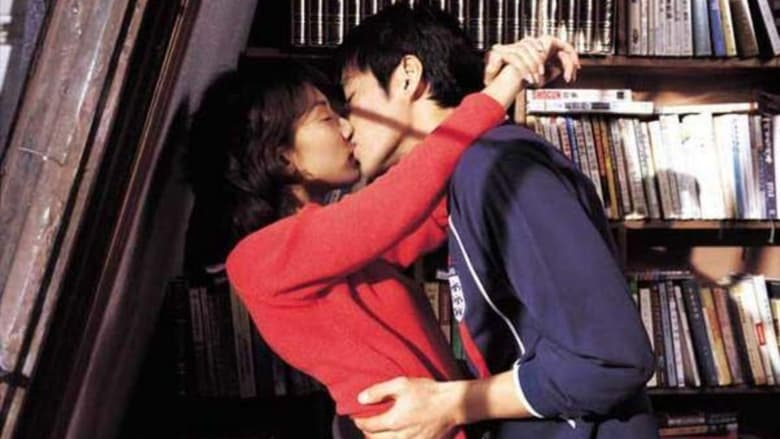 فيلم Sweet Sex and Love 2003 مترجم اونلاين